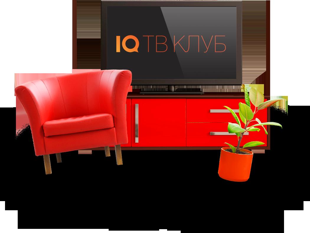 Интеллектуальная викторина IQ ТВ Клуб